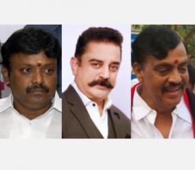 mega-millionaire-candidate-3rd-place-kamal-2016-top-3-2021-who-are-the-top-3-candidates