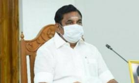 chief-minister-palanisamy-campaign