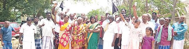 paramakudi-constituency