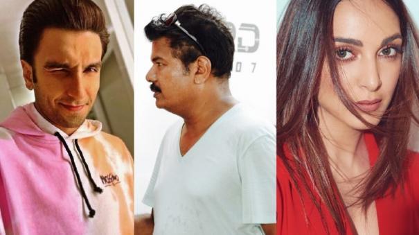 kiara-advani-to-star-in-shankar-ranveer-singh-movie