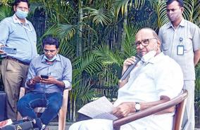 maharashtra-govt