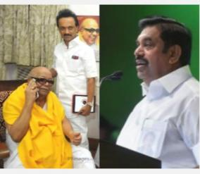 karunanidhi-is-not-trusting-stalin-people-are-going-to-believe-chief-minister-palanisamy-question