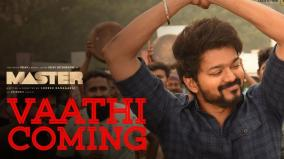 vaathi-coming-video-crosses-100mn-views