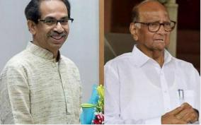 maharashtra-s-ruling-shiv-sena-ncp-congress-coalition-was-scheduled-to-meet-today