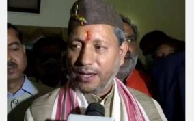 you-gave-birth-to-2-why-not-20-uttarakhand-chief-minister-latest