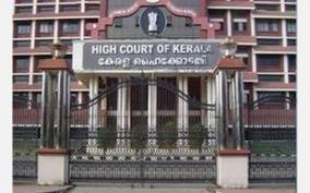 rejection-of-nomination-kerala-hc-junks-pleas-of-3-bjp-nda-candidates