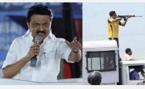 tuticorin-shooting-incident-our-chief-minister-is-the-one-who-said-that-he-knew-what-he-saw-on-tv-stalin-s-speech
