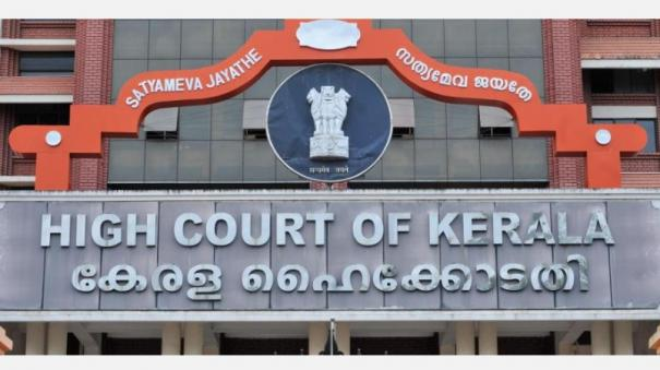 ed-approaches-kerala-hc-seeks-cbi-probe-in-crime-branch-case-against-its-officers
