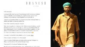 dhanush-thanks-everyone-for-national-award