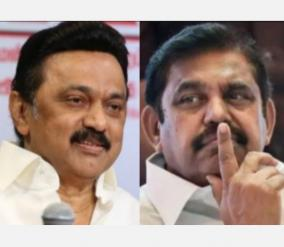who-will-win-in-tamil-nadu-whose-support-wave-private-tv-poll-results