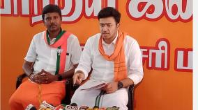 the-narayanasamy-government-is-the-worst-in-the-history-of-pondicherry-tejaswi-surya