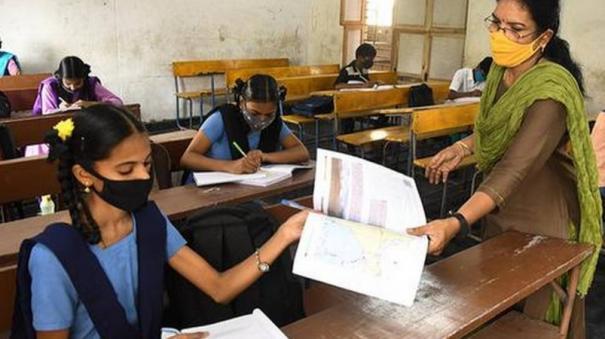 plus-2-students