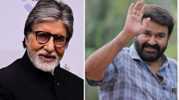 amitabh-wishes-mohanlal-for-barroz