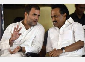 stalin-on-the-same-platform-rahul-public-meeting-in-salem-on-march-28-14-leaders-campaign-together