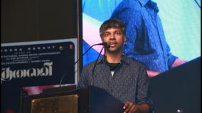 madhan-karky-speech-in-thalaivi-trailer-launch