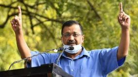 delhi-cm-s-ration-at-doorstep-system-to-begin-tomorrow