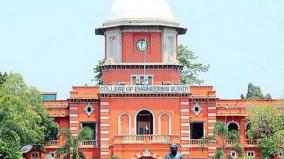 anna-university
