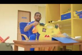 ms-dhoni-unveils-new-chennai-super-kings-jersey
