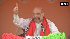 vote-for-modi-if-you-want-schemes-for-tmc-if-you-prefer-scams-amit-shah