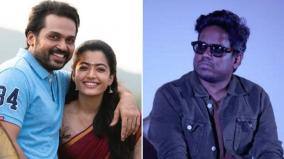 yuvan-joins-sulthan-team