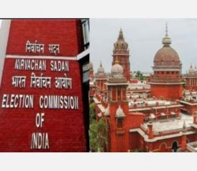 do-not-disturb-the-election-commission-high-court-instruction