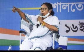 new-political-party-backed-by-bjp-to-eat-into-minority-votes-in-bengal-polls-mamata