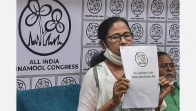 west-bengal-election-2021