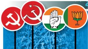 election-manifesto-of-national-parties
