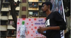 36-000-covid-19-cases-maharashtra-posts-new-single-day-high