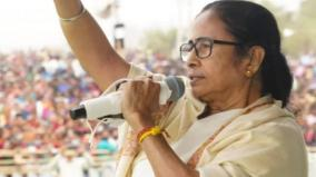 tmc-leader-says-4-pakistan-will-be-created-if-india-s-30-muslims-unite