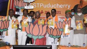 puducherry-bjp-election-manifesto