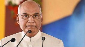 president-kovind-under-observation-at-army-hospital-after-chest-discomfort