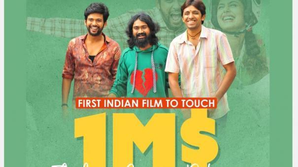 telugu-movie-jathi-ratnalu-scores-big-in-us-market