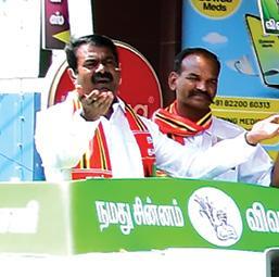 seeman-election-campaign