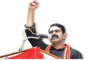 no-matter-how-many-times-natta-comes-the-votes-are-under-nota-seeman-speech