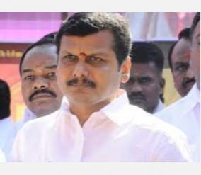 complaint-that-received-money-for-transport-department-work-new-charge-sheet-filed-against-senthil-balaji