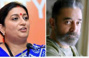 ready-for-a-face-to-face-discussion-union-minister-smriti-irani-challenges-kamal