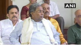 siddaramaih-hails-karunanithi