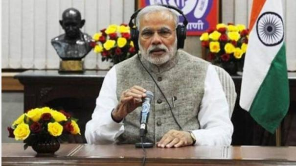 modernisation-need-of-hour-in-agriculture-sector-pm-modi