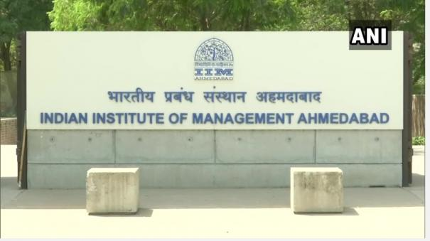 indian-institute-of-management-ahmedabad-have-tested-positive-for-covid19