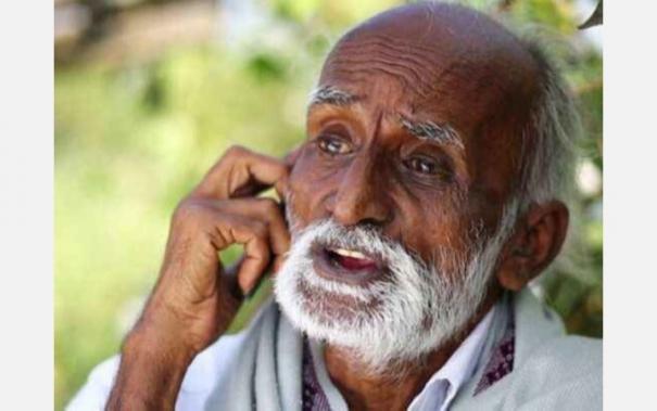 anushka-condolence-for-telugu-actor-vedam-nagaiyya-death