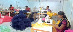readymade-garment-park