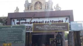 madurai-pandi-temple