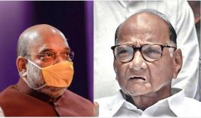 everything-need-not-be-made-public-amit-shah-on-meeting-sharad-pawar