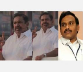 a-rasa-speaks-contemptuously-of-my-mother-god-will-give-due-punishment-chief-minister-palanisamy
