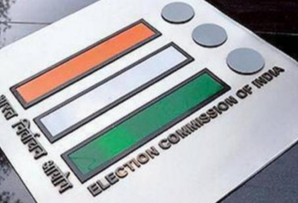 election-officer-acting-in-support-of-relative-dmk-candidate-pmk-candidate-complaint