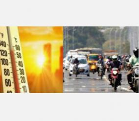 temperatures-will-rise-to-3-degrees-in-20-districts-in-tamil-nadu-from-april-2-meteorological-center