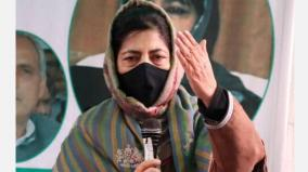 mehbooba-passport-application-rejected-due-to-adverse-police-verification-report