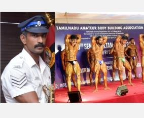mr-tamil-nadu-8-times-eligibility-for-mr-india-competition-dramatic-achievement-of-chennai-traffic-police