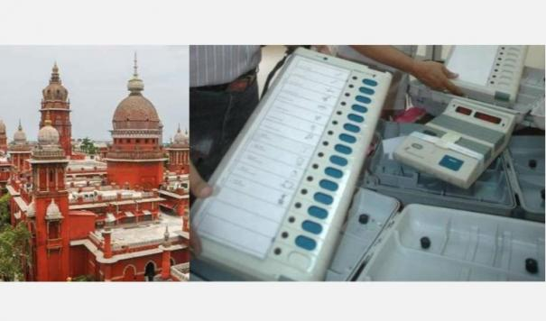 only-evms-ready-after-2017-will-be-used-ec-guarantee-in-the-high-court